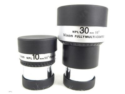 Vixen NPL EYEPIECE 10mm 30mm レンズ セット