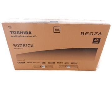 液晶テレビ 50Z810X