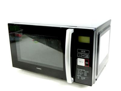 ツインバード TWINBIRD フラット 電子レンジ DR-600KD 調理器具 料理 オーブンレンジ
