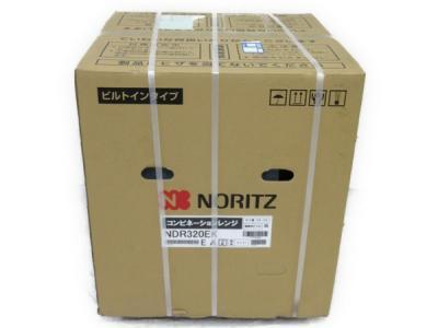 NORITZ オーブン ビルドイン NDR320EK 省エネ コンビネーションレンジ