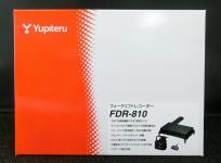Yupiteru ユピテル FDR-810 フォークリフト専用 ドライブレコーダー