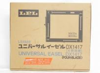 LPL DX1417 ユニバーサル 4枚羽根 イーゼル 引き伸ばし