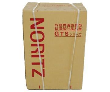 NORITZ GTS-164A BL 給湯器