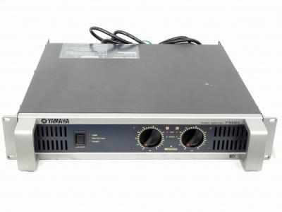 YAMAHA ヤマハ P5000S パワーアンプ