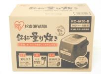 アイリスオーヤマ IH付き 3合 炊飯器 RC-IA30 極厚銅釜 銘柄量り炊き