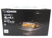 象印 極め炊き NP-ZF18-TD 圧力 IH 炊飯 ジャー 家電