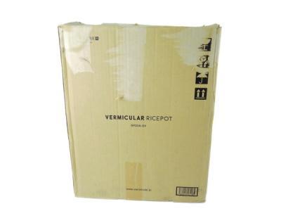 Vermicular 炊飯器 バーミキュラ ライスポット RP23A-SV IH調理器