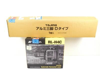 TJMデザイン タジマ TAJIMA ローテーティングレーザーRL-H4CDB RL-H4CDB