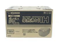 象印 NP-XA18-CL 1升炊き 極め炊き IH 炊飯器 ライトベージュ