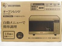 未開封 アイリスオーヤマ MO-F1801 18L オーブンレンジ ホワイト