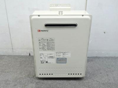 NORITZ ノーリツ ecoジョーズ GT-2050SAWX ガス給湯器  都市ガス