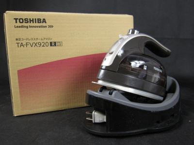 東芝 コードレス スチーム アイロン TA-FVX920