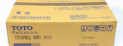 TOTO TCF8PM22 KMシリーズ ウォシュレット Pアイボリー