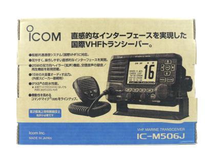 ICOM IC-M506J 国際 VHF トランシーバー