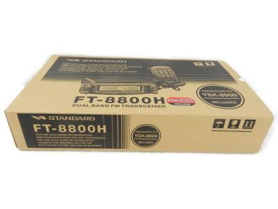 YAESU Standard FT-8800H YSKパッケージ デュアルバンド トランシーバー