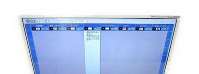 ORION オリオン BKS32W4 液晶テレビ 32V型