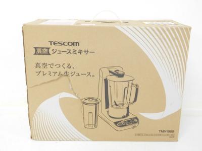 TESCOM テスコム TMV1000 真空ジュースミキサー ホワイト