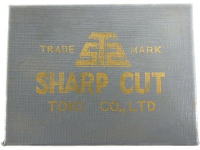 実使用なし 東鋼 バイト sharp Cut 1/2 × 4 6本 セット 工具