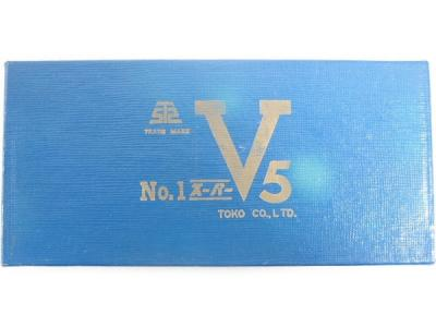 東鋼 バイト No.1 スーパー V5 3/4×6 2pcs 保管品