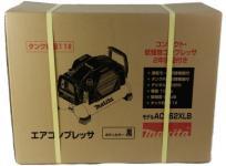 makita AC462XLB エアコンプレッサ タンク容量 11L