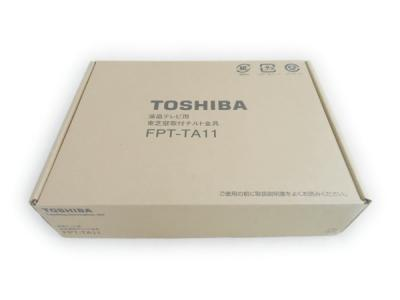 東芝 液晶テレビ用 壁取付 チルト金具 FPT-TA11