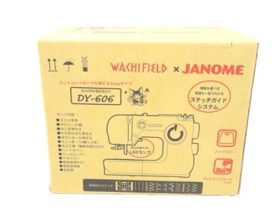 JANOME×わちふぃーるど DY-606 電子ミシン フットコントローラー付
