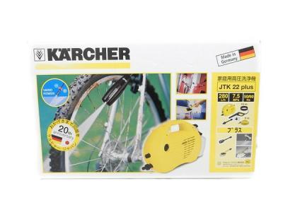 KARCHER ケルヒャー JTK22 PLUS 高圧洗浄機