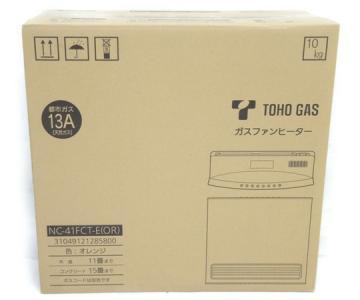 東邦ガス NC-41FCT-E(OR) ファンヒーター オレンジ 都市ガス用 暖房