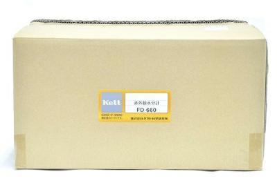 ケツト科学研究所 赤外線水分計 FD-660 測定器