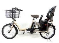 BRIDGESTONE ブリヂストン PETITE POSH アシスタ 自転車 大型の買取