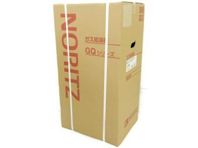 NORITZ ノーリツ GQ-C2422WZD-FH 都市ガス 給湯器