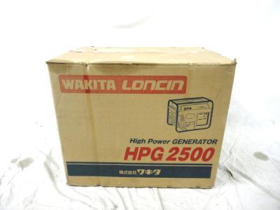 ワキタ HPG-2500 単相100V 212cc 4.1KW 16L エンジン式発電機