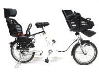 Panasonic パナソニック 電動アシスト自転車 ギュット・ミニ・DX BE-ELMD03F 電動自転車 楽 大型の買取