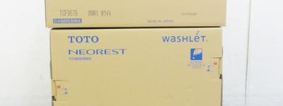 TOTO ネオレストDH CES9575 ウォシュレット一体形便器 直