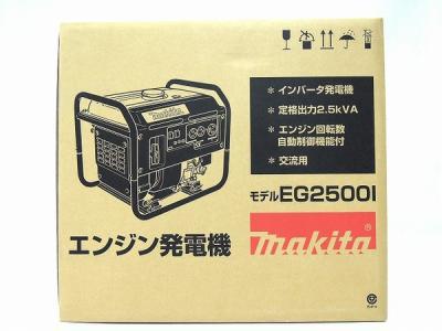makita マキタ EG2500I インバータ 発電機 電動工具