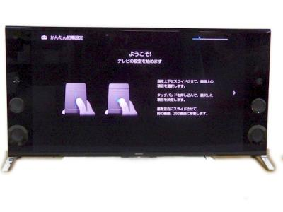 SONY ソニー BRAVIA KD-55X9200B 液晶テレビ 55V型 4K