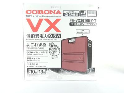 VXシリーズ FH-VX3616BY(T)