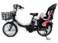 YAMAHA ヤマハ PAS Babby un 電動アシスト 自転車 大型の買取
