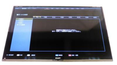 SHARP シャープ AQUOS LC-60Z5 液晶テレビ 60型