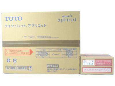 TOTO アプリコット TCF4833AK 温水洗浄便座 ウォシュレット パステル アイボリー