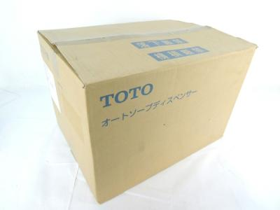 TOTO TES131 自動水 石けん 供給栓 オートソープディスペンサー