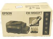 EPSON EW-M660FT A4 インクジェット 複合機 エコタンク インクボトル同梱