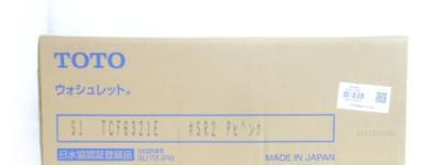 TOTO TCF6321E ウォシュレット #SR2 パステルピンク