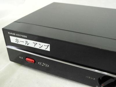 パワーアンプ 【新品】 【メーカー保証】 【送料無料】 AD-7000 第一興商 カラオケアンプ