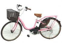 YAMAHA PAS NATURA M DX 26インチ PM26NMDX 電動 アシスト 自転車 大型の買取