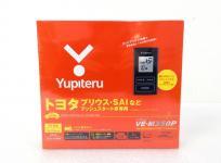 YUPITERU VE-M350P エンジンスターターの買取