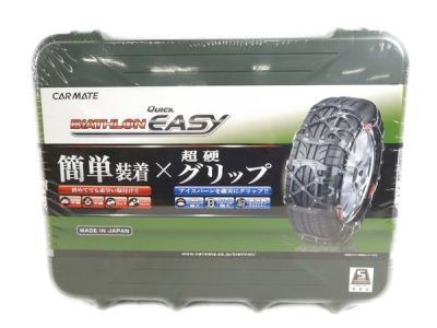 カーメイト QE10 バイアスロン タイヤ チェーン クイックイージー 非金属 車 用品