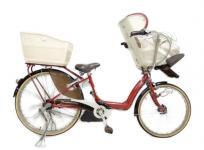 BRIGESTONE ブリヂストン A26L40 アンジェリーノアシスタSTD 26インチ 電動アシスト 自転車 大型の買取