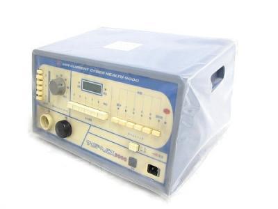 訳有 バンカレント サイバーヘルス9000 家庭用医療機器