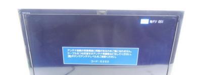 TOSHIBA 東芝 REGZA 24S11 液晶テレビ 24型